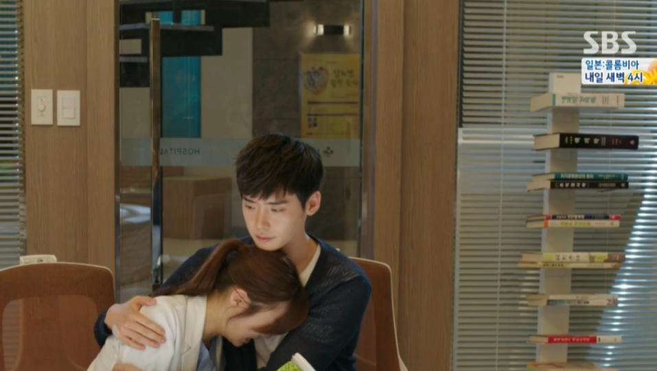 Park Hoon and Soo Hyun - Doctor Stranger