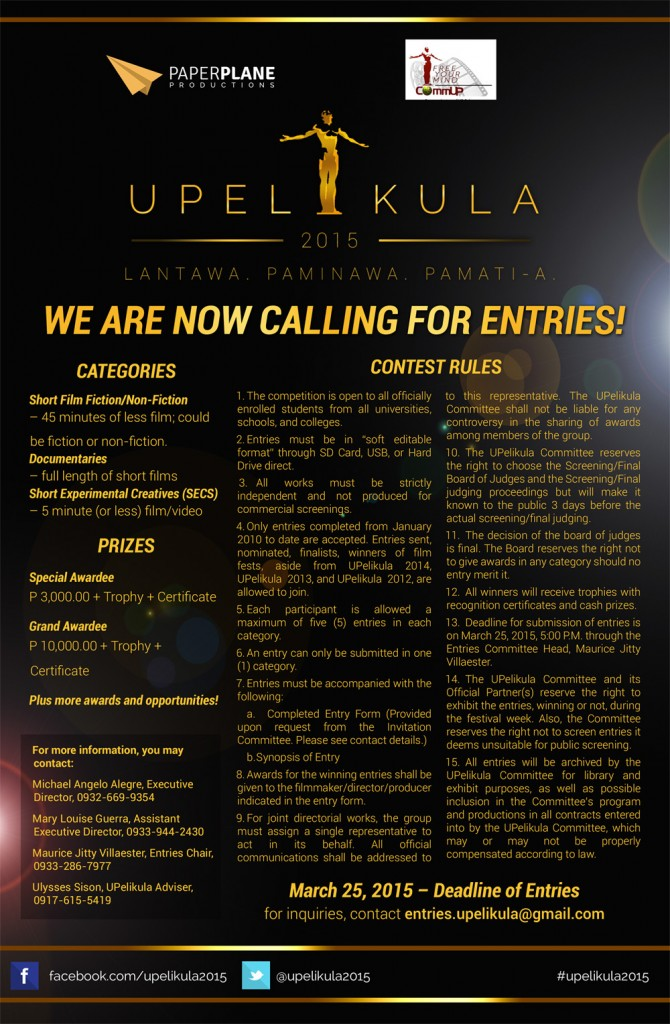 UPelikula Film Making Contest 2015 copy
