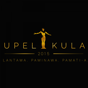 UPelikula UP Cebu Film Making Contest