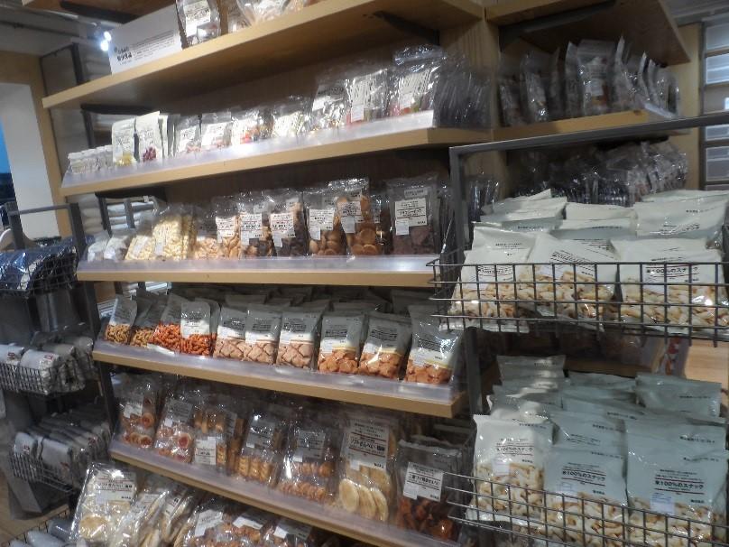 MUJI Store Cebu Philippines - Foods