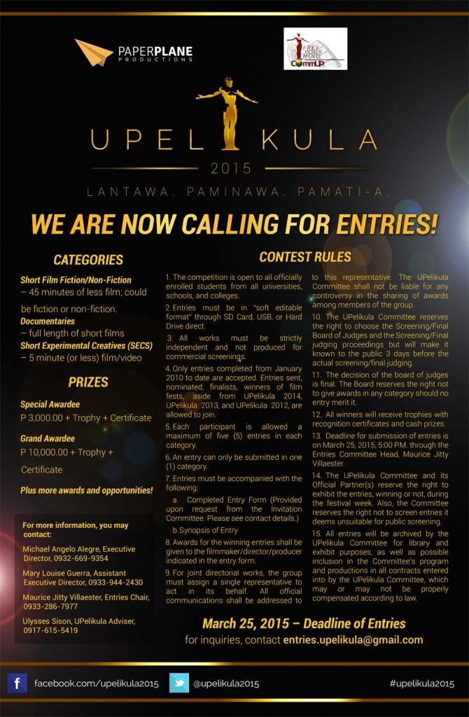 UPelikula Film Making Contest 2015 copy